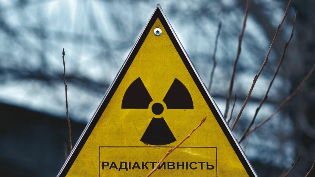 Det internasjonale atom- og energibyrået (IAEA) estimert at antallet som i løpet av livet vil dø av kreft som følge av verdens verste atomkraftulykke, Tsjernobylulykken i 1986, kan være så høyt som 4000. Når det gjelder Fukushima-ulykken i Japan i 2011, er det ikke ventet at strålingen vil ha noen målbar virkning på befolkningen på lengre sikt. Derimot skal 1656 personer ha dødd som følge av en hastepreget befolkningsevakuering.